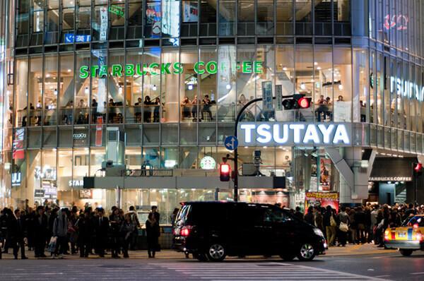 渋谷ツタヤの上にあるスターバックス