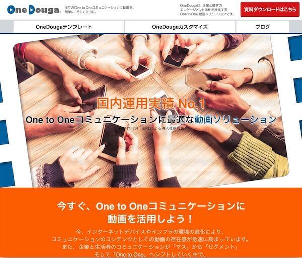 one-douga