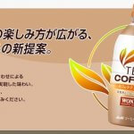 teacoffee