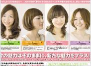 KAMIO GROUP 様
