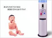 東日本エア・ウォーター・ エネルギー株式会社 様