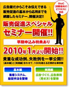 top_banner_02.jpg