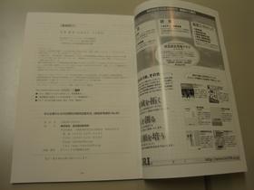 DSC05699.JPG