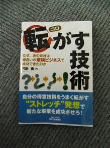 CIMG3654.JPG