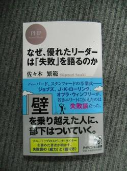 AOKCIMG3815.jpg